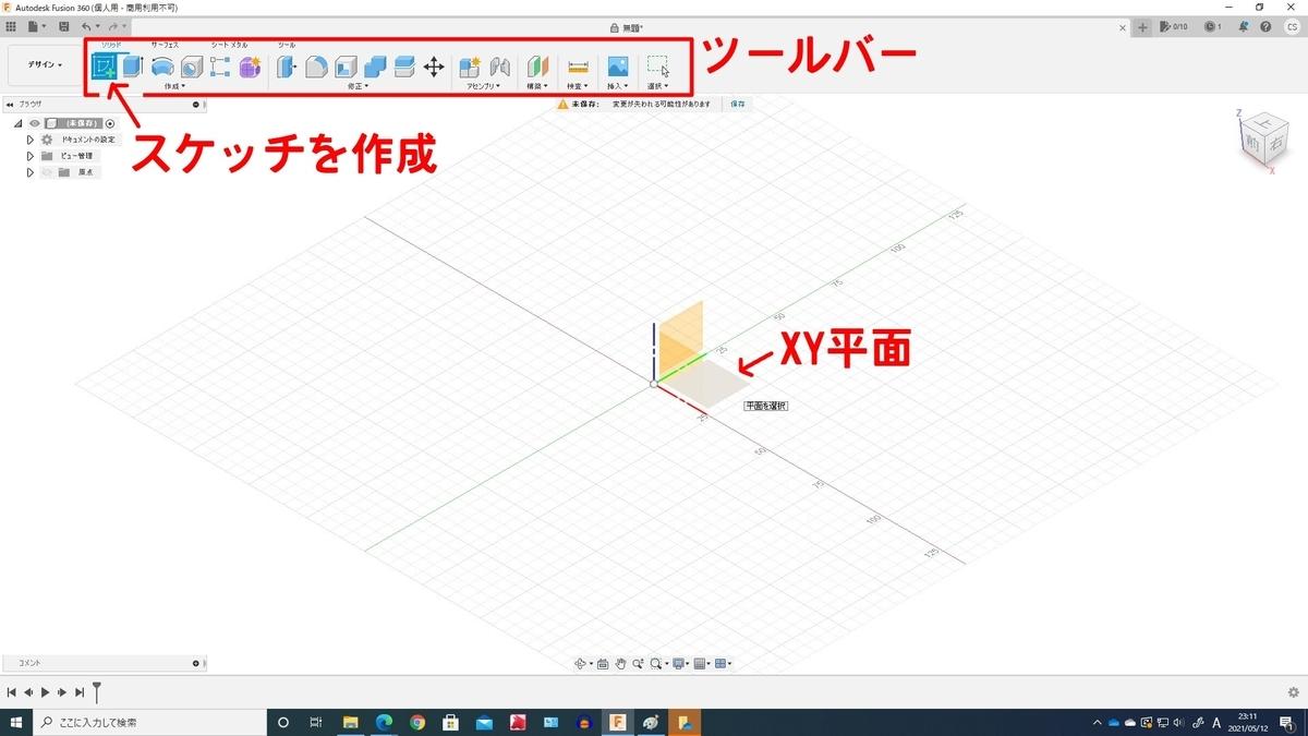 f:id:seeeeker:20210512231656j:plain