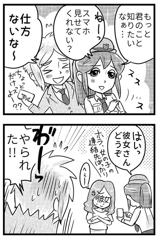 f:id:mamori_yuto:20181025075616p:plain