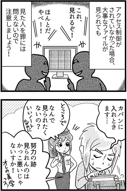 f:id:mamori_yuto:20180801093611p:plain
