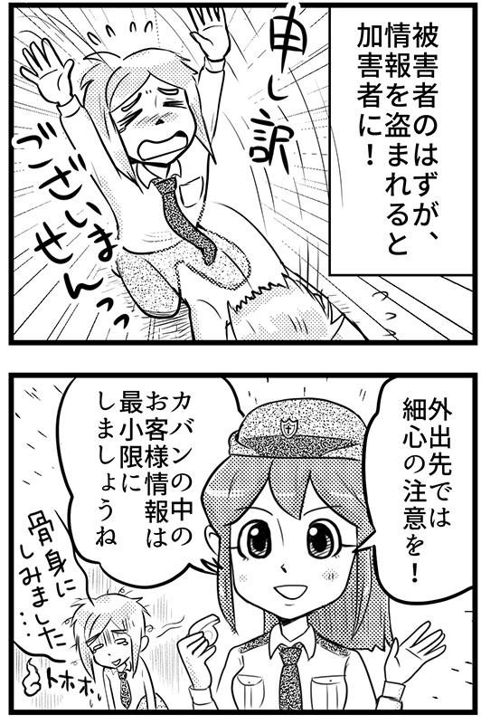 f:id:mamori_yuto:20180917063404p:plain