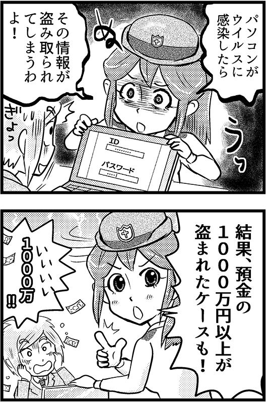 f:id:mamori_yuto:20180801074139p:plain