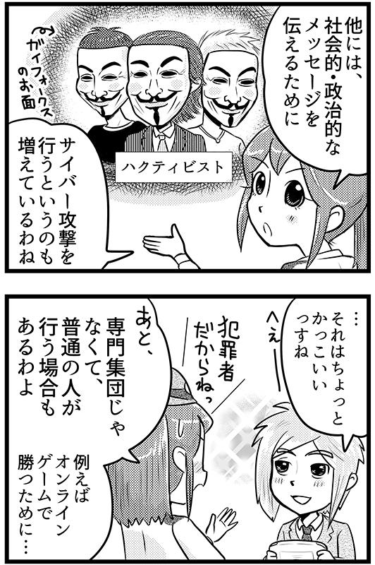 f:id:mamori_yuto:20180701065900p:plain