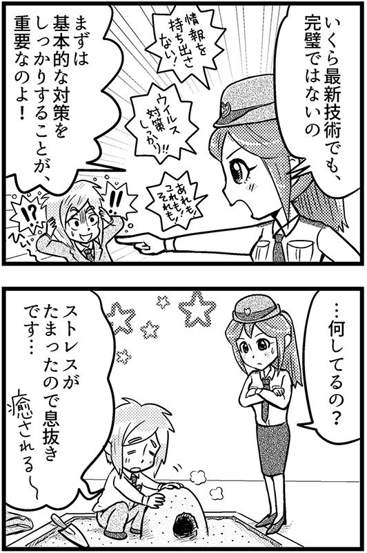 f:id:mamori_yuto:20190421095001p:plain