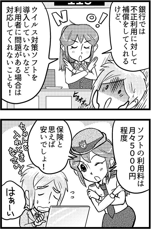 f:id:mamori_yuto:20180801074145p:plain