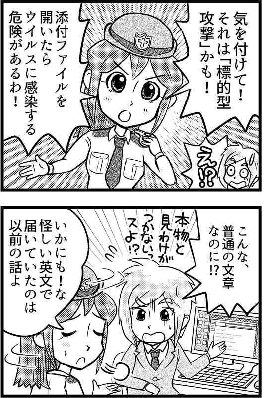 f:id:mamori_yuto:20180901104052p:plain
