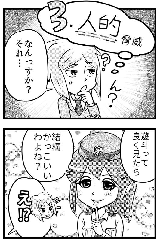 f:id:mamori_yuto:20181025075607p:plain