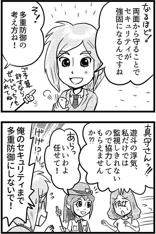 f:id:mamori_yuto:20181028045056p:plain