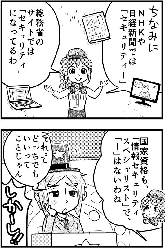 f:id:mamori_yuto:20181025074126p:plain
