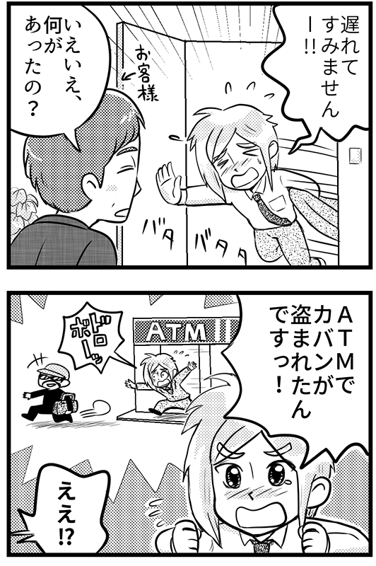 f:id:mamori_yuto:20180917063323p:plain