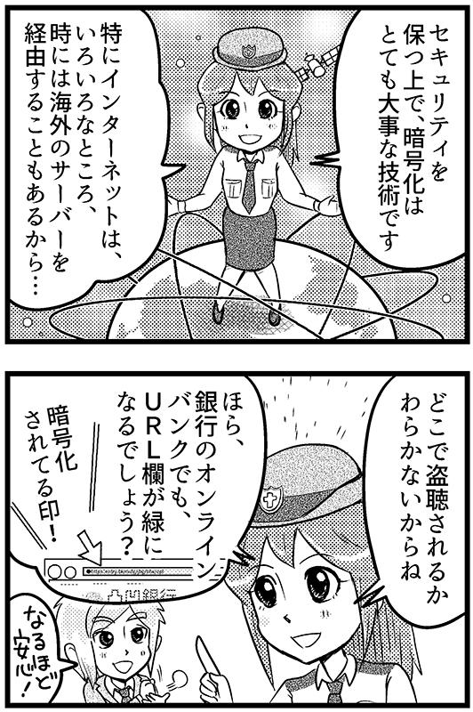 f:id:mamori_yuto:20180701080834p:plain