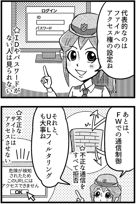 f:id:mamori_yuto:20180801093604p:plain