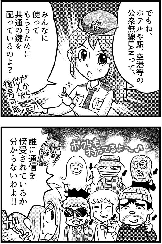 f:id:mamori_yuto:20181028045835p:plain