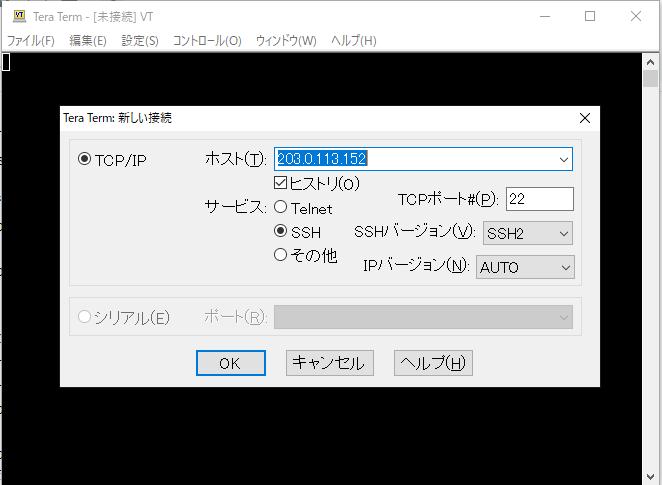 f:id:seeeko:20201130144358p:plain