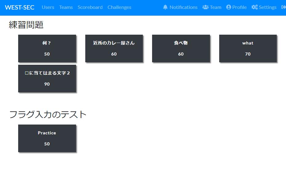 f:id:seeeko:20201216092201p:plain