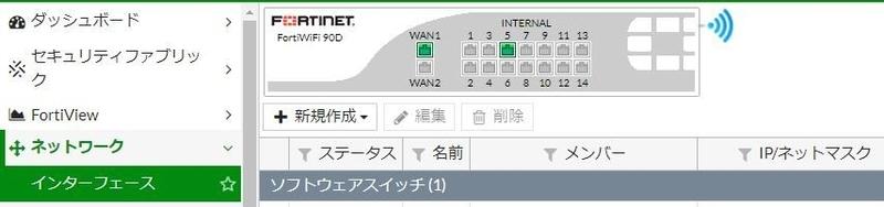 インターフェース-1