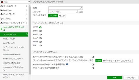 av_profile