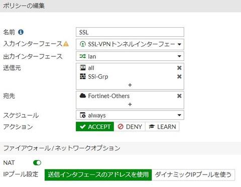 SSL-Policy3