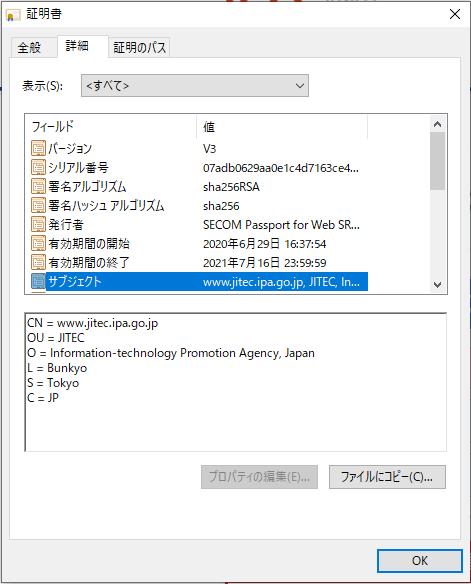 f:id:seeeko:20210425154320p:plain