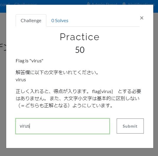 f:id:seeeko:20210531180805p:plain