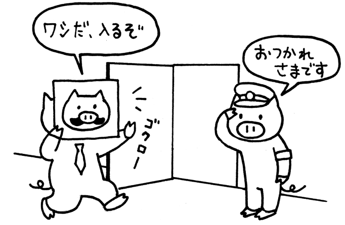 f:id:seeeko:20210612120225p:plain