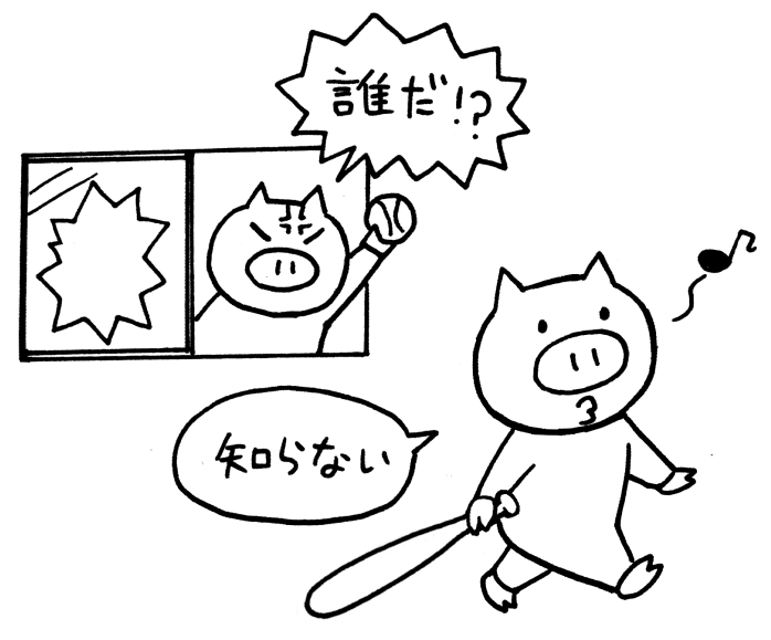 f:id:seeeko:20210612120405p:plain