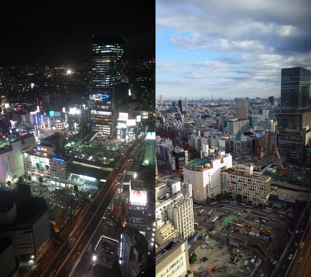 プラザ 渋谷 東急