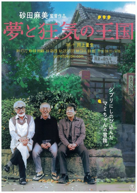 f:id:seel-magazine:20160806134006p:plain