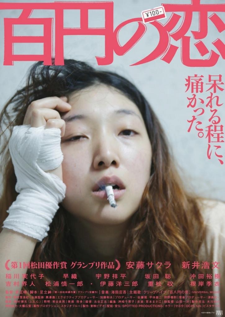 f:id:seel-magazine:20160902215816j:plain