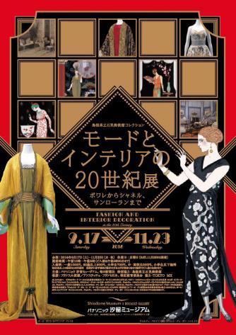 f:id:seel-magazine:20161006234302j:plain