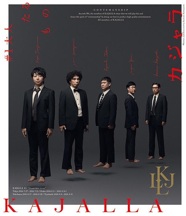 f:id:seel-magazine:20180526134719j:plain