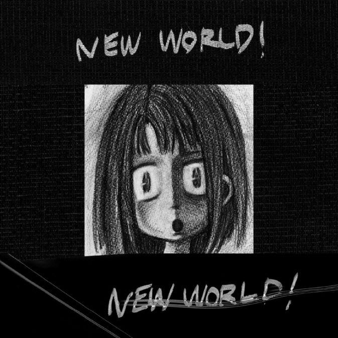 f:id:seenewworld8:20170110203112j:image
