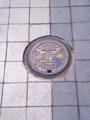 京都府福知山市(仕切弁)