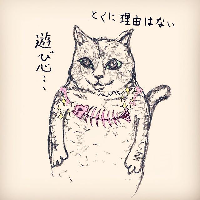 f:id:segawa-nao:20160918193028j:plain
