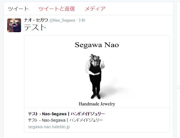 f:id:segawa-nao:20161002182613j:plain