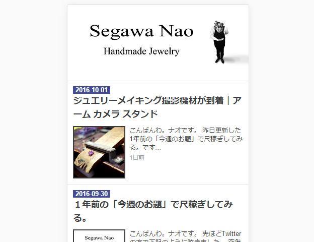 f:id:segawa-nao:20161002190432j:plain