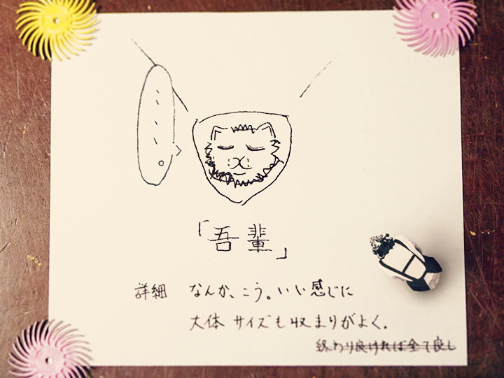 f:id:segawa-nao:20170225155845j:plain