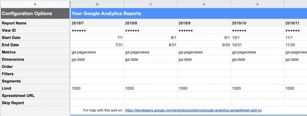 「Google Analytics」アドオンで12ヶ月分設定