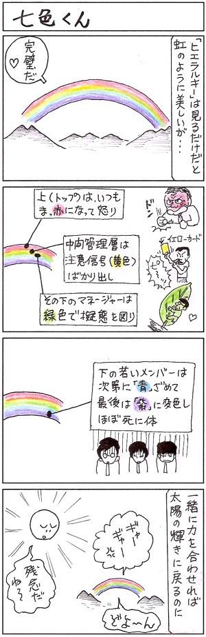 f:id:segawabiki:20090705202544j:image