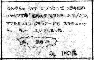 f:id:segawabiki:20100812202320j:image