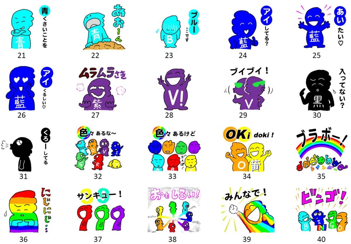 f:id:segawabiki:20160508231432j:image