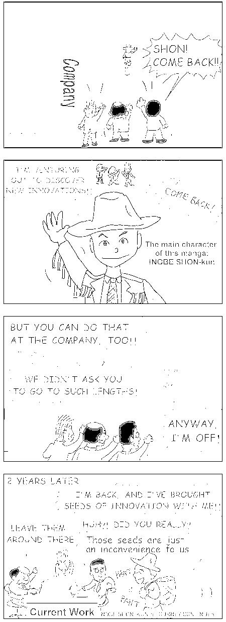 f:id:segawabiki:20170109122707p:image