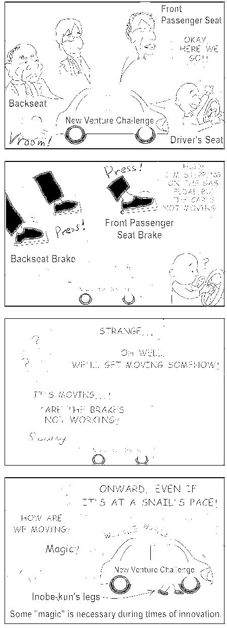 f:id:segawabiki:20170109122858p:image