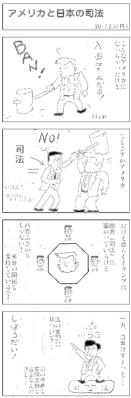 f:id:segawabiki:20170205123214p:image