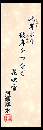 f:id:segawatetsuo:20180402231850p:image:w150