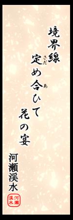 f:id:segawatetsuo:20180424112351p:image:w150