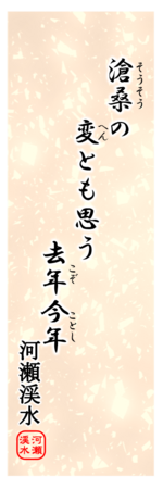 f:id:segawatetsuo:20180503100927p:image:w150