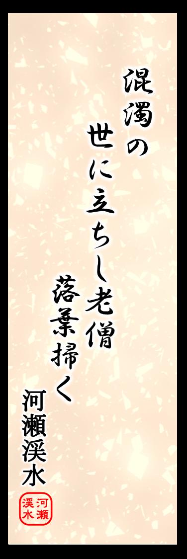 f:id:segawatetsuo:20180611170744p:image:w150