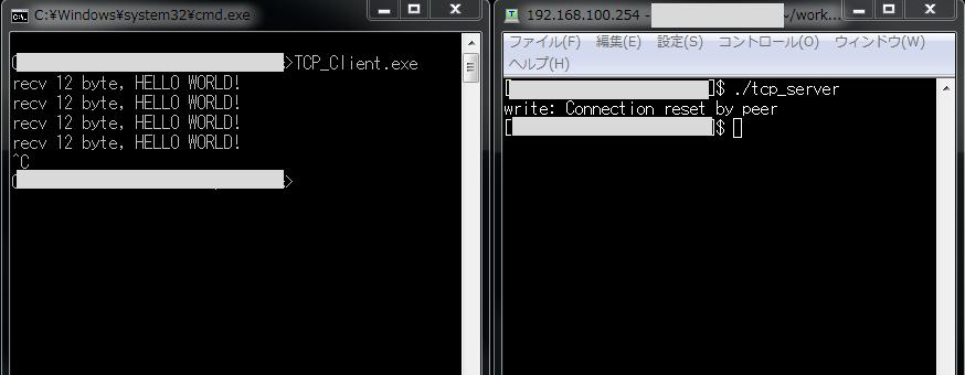 f:id:segmentation-fault:20170226151420p:plain