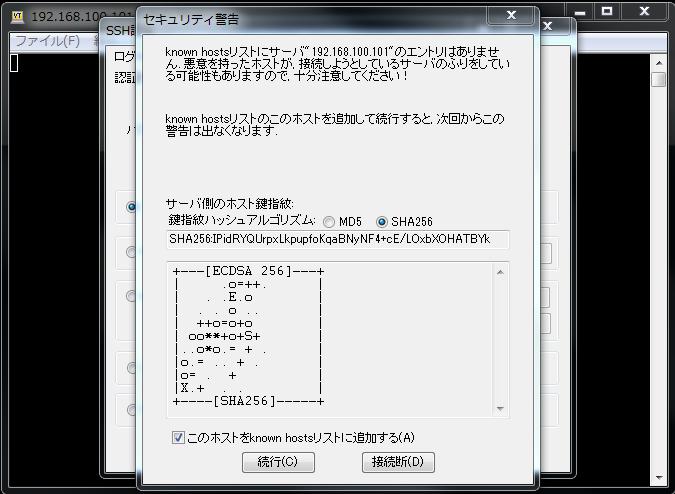 f:id:segmentation-fault:20170611234115p:plain