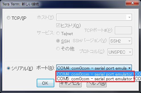 f:id:segmentation-fault:20180404214732p:plain